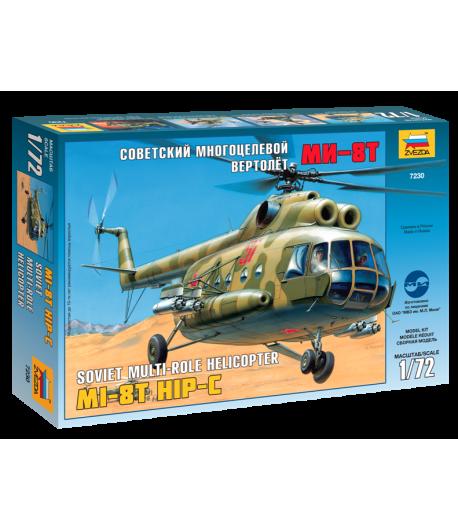 Советский многоцелевой вертолёт Ми-8Т ЗВЕЗДА 7230