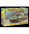Тяжелый немецкий танк T-VIB «Королевский Тигр» с башней Хеншель ЗВЕЗДА 3601