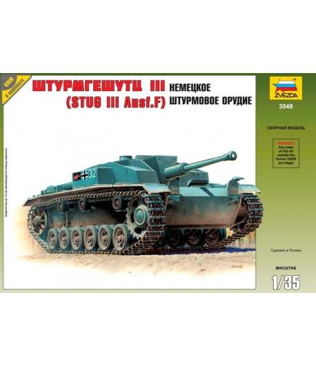 Немецкое штурмовое орудие Штурмгешутц III (StuG III AusfF) ЗВЕЗДА 3549