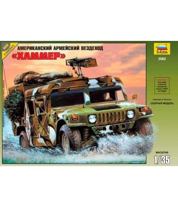 "Американский армейский вездеход ""Хаммер"" ЗВЕЗДА 3562"