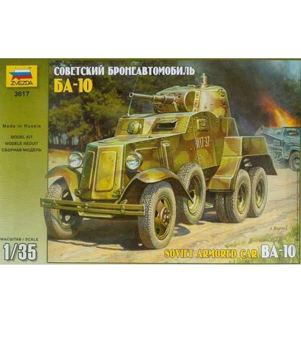 Советский бронеавтомобиль БА-10 ЗВЕЗДА 3617
