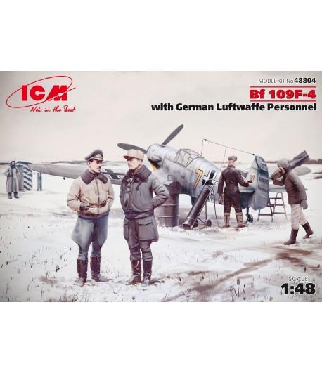 Пилоты и техники ВВС Германии (зимний вариант) 2МВ, фигуры ICM 48086