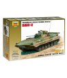 Российская боевая машина пехоты БМП-2 ЗВЕЗДА 3554