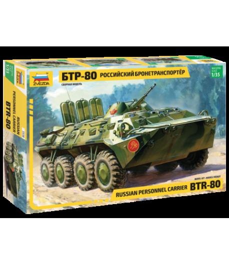 Российский бронетранспортёр БТР-80 ЗВЕЗДА 3558