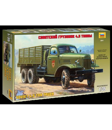 Советский грузовик ЗиС-151 ЗВЕЗДА 3541