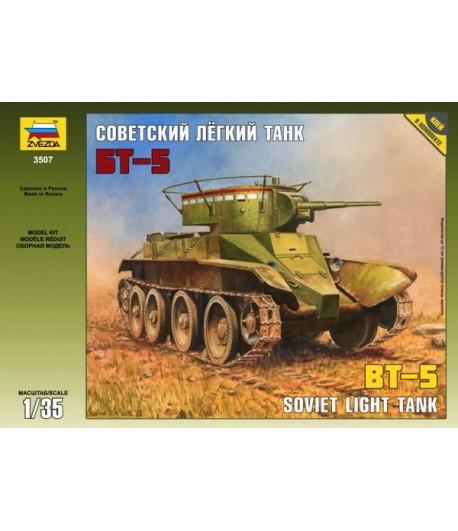 Советский легкий танк БТ-5 ЗВЕЗДА 3507