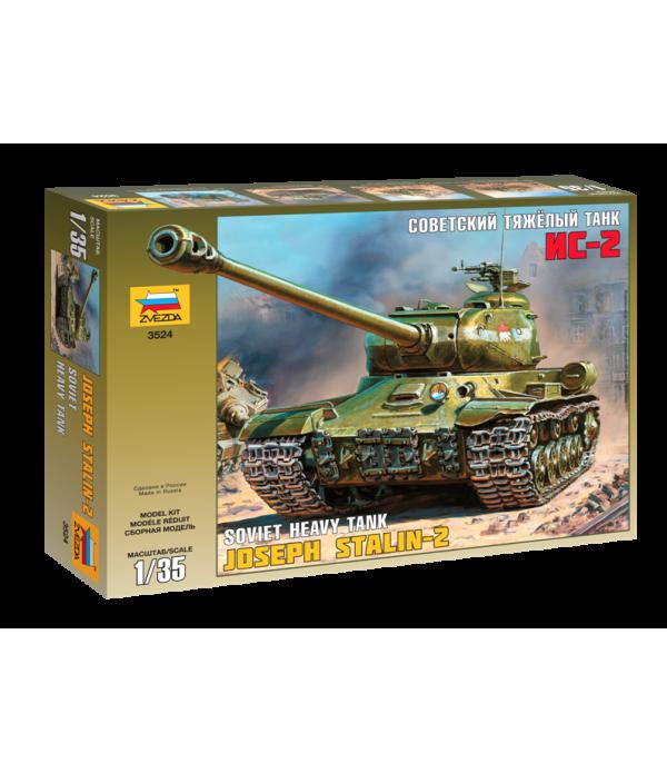 Советский тяжелый танк ИС-2 ЗВЕЗДА 3524