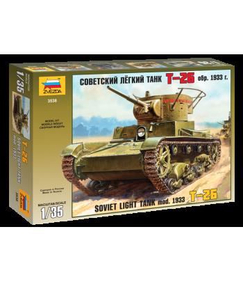 Советский легкий танк Т-26 обр. 1933г. ЗВЕЗДА 3538