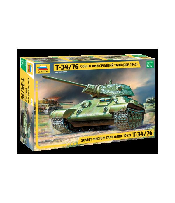 Советский средний танк Т-34/76 (обр. 1942 г.) ЗВЕЗДА 3535