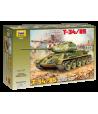 Советский средний танк Т- 34/85 ЗВЕЗДА 3533