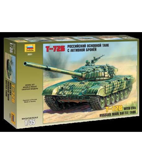 Российский основной боевой танк Т-72Б с активной броней ЗВЕЗДА 3551