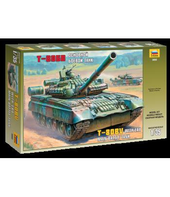Основной боевой танк Т- 80БВ ЗВЕЗДА 3592