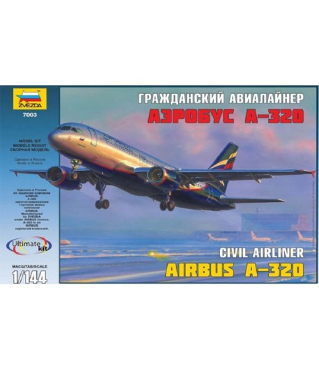 Гражданский авиалайнер Аэробус А-320 ЗВЕЗДА 7003