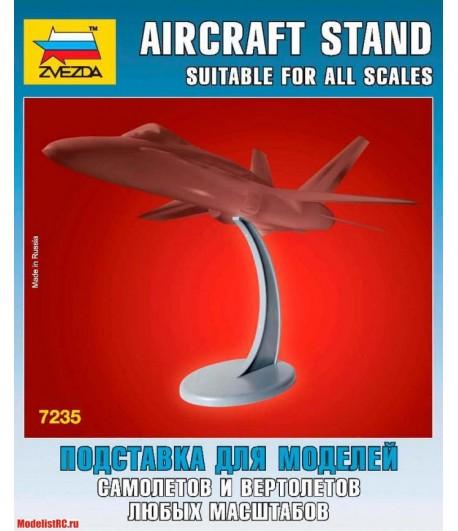 Подставка для самолетов ЗВЕЗДА 7235