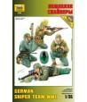 Немецкие снайперы ЗВЕЗДА 3595