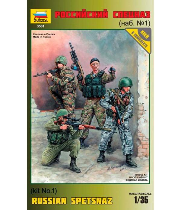 Российский спецназ (набор N1) ЗВЕЗДА 3561