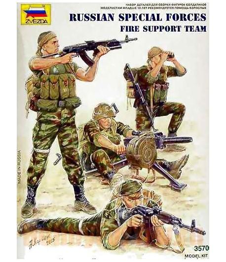 Российский спецназ. Группа огневой поддержки ЗВЕЗДА 3570