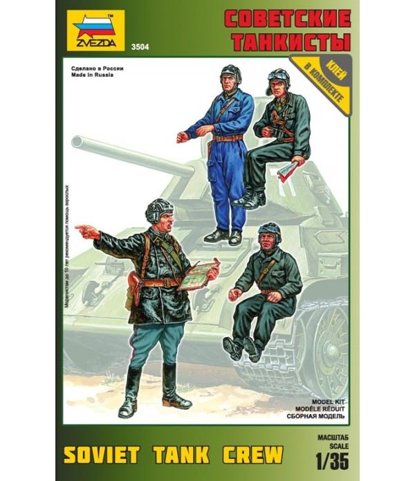 Советские танкисты ЗВЕЗДА 3504