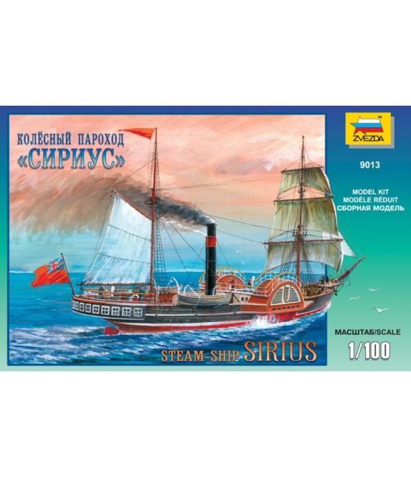 """Колесный пароход """"Сириус"""" ЗВЕЗДА 9013"""