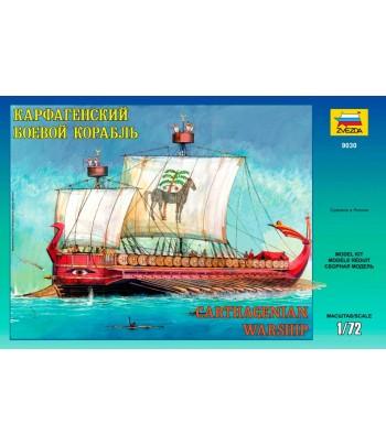 Карфагенский Боевой Корабль ЗВЕЗДА 9030