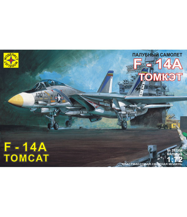 """Палубный самолет F-14A """"Томкэт"""" (1:72) МОДЕЛИСТ 207204"""