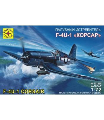 """Палубный истребитель F-4U-1 """"Корсар"""" (1:72) МОДЕЛИСТ 207265"""