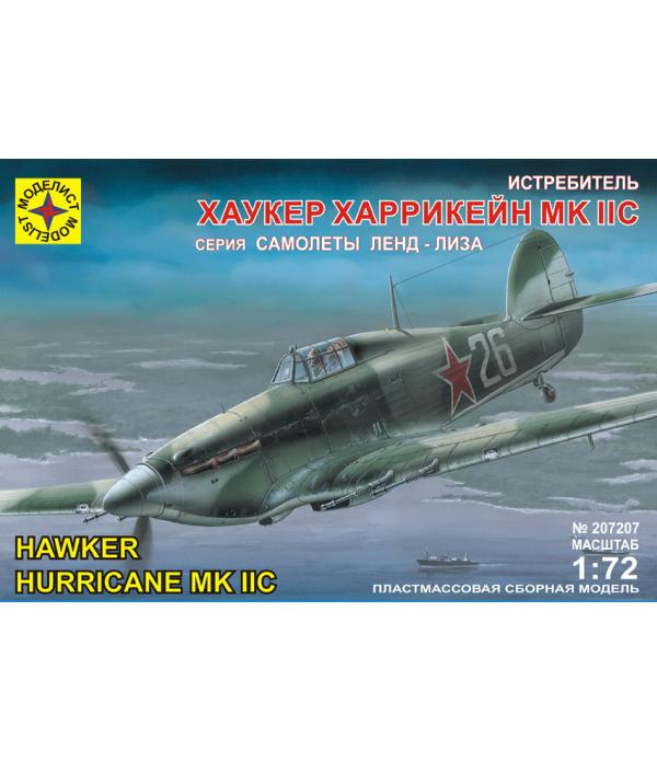 Пластиковая сборная модель. Самолет Harricane Mk.IIC МОДЕЛИСТ 207207
