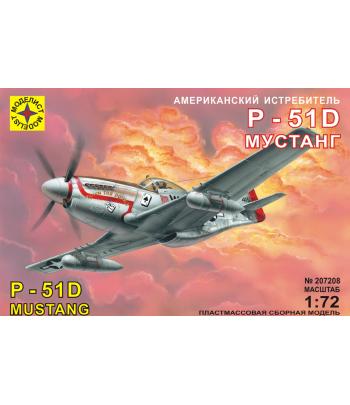 Самолёт P-51D Mustang МОДЕЛИСТ 207208