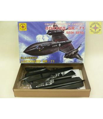 SR-71 Blackbird МОДЕЛИСТ 207212