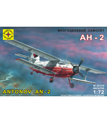 Самолет Ан-2 МОДЕЛИСТ 207218