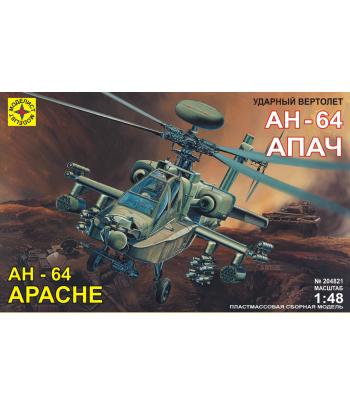 "Ударный вертолет АН-64А ""Апач"" (1:48) МОДЕЛИСТ 204821"