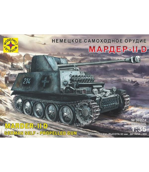 Немецкое самоходное орудие Мардер II D (1:35) МОДЕЛИСТ 303514