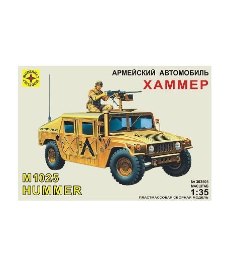 Автомобиль M1025 Hummer МОДЕЛИСТ 303505