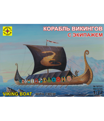 Корабль викингов с экипажем МОДЕЛИСТ 107211
