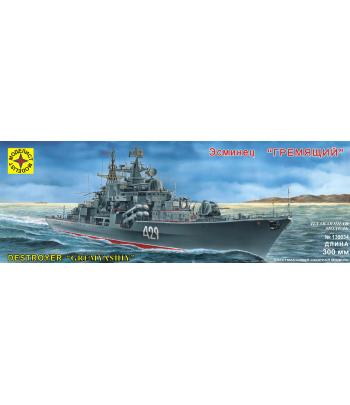"""Эсминец """"Гремящий"""" МОДЕЛИСТ 130034"""