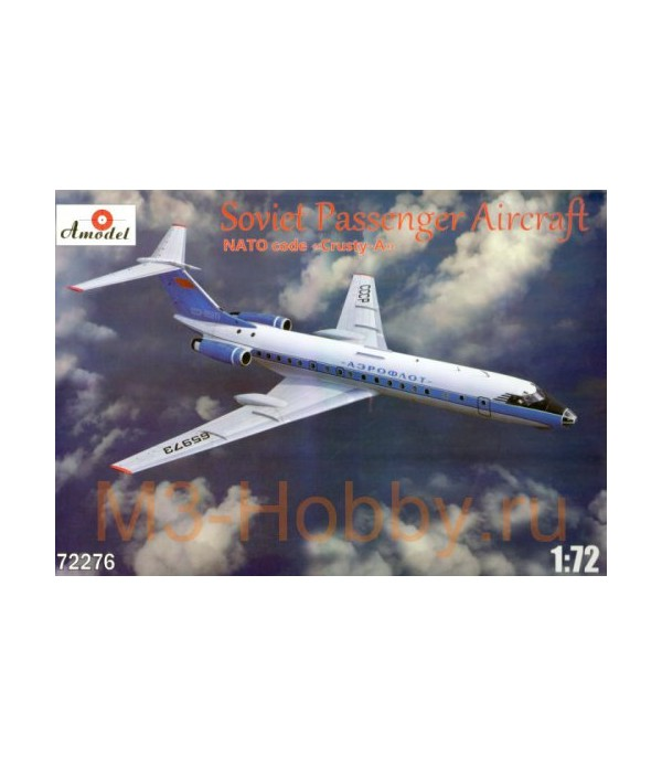 Самолет Ту-134А (NATO code Crusty-A) AMODEL 72276