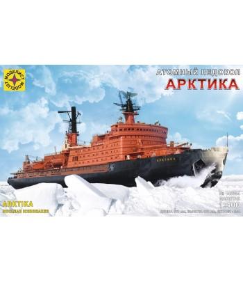 Атомный ледокол «Арктика» (1:400) 140004 МОДЕЛИСТ 140004