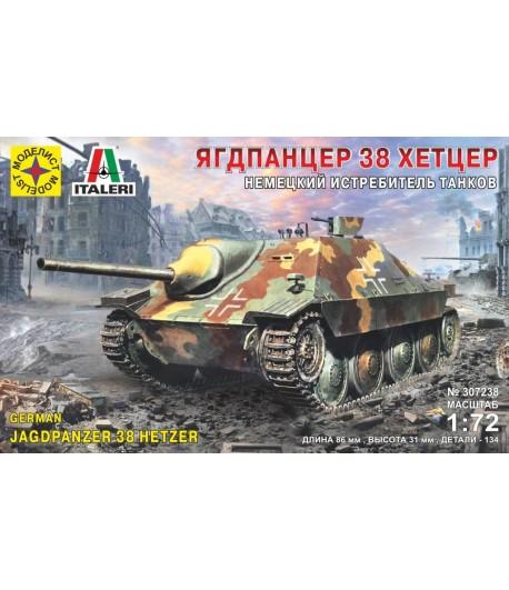 САУ Немецкий истребитель танков Ягдпанцер 38 Хетцер (1:72) МОДЕЛИСТ 307238