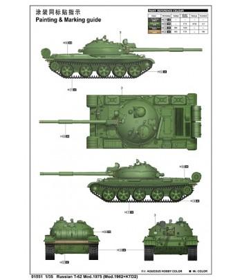 Russian T-62 Mod.1975 (Mod.1962+KTD2) TRUMPETER 01551