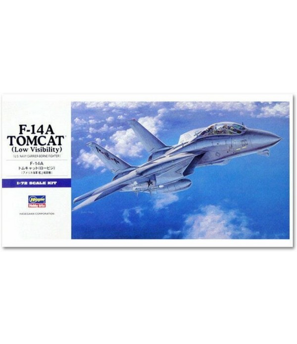 F-14A TOMCAT (Low Visibility) HASEGAWA 00532