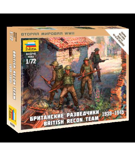 Британские разведчики 1939-1945 ЗВЕЗДА 6226