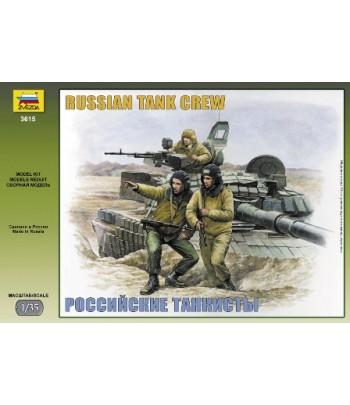 Российские танкисты ЗВЕЗДА 3615