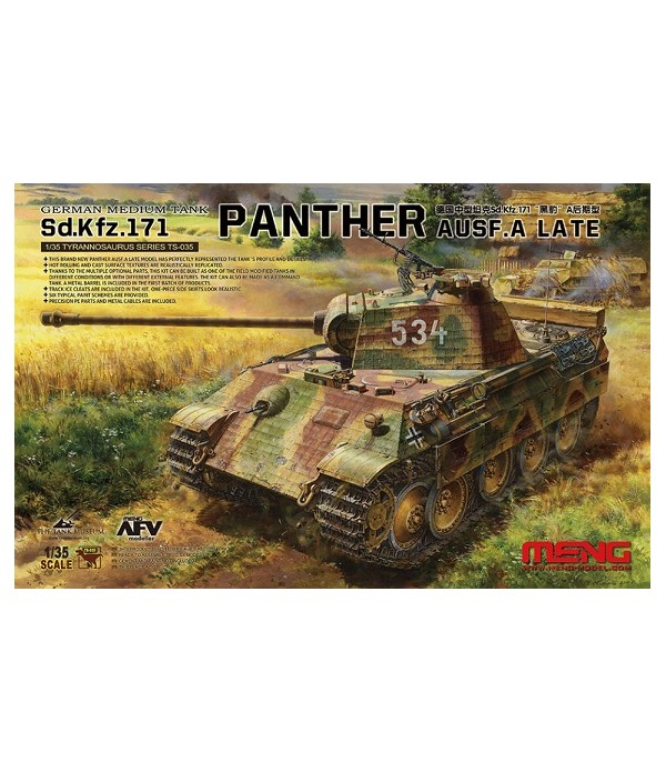 Танк German Medium tank Sd.Kfz.171 Panther Ausf.A LATE MENG TS-035