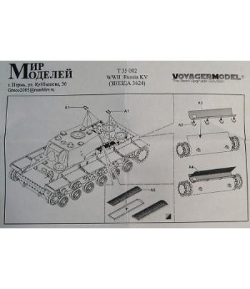 Набор фототравления для танка КВ ( Звезда №3524, 3539) МИР МОДЕЛЕЙ T35002