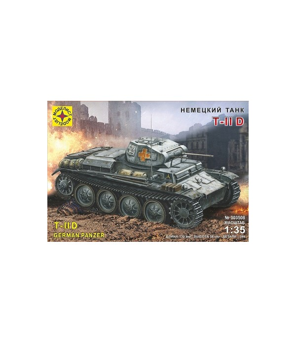 Немецкий танк Т II D МОДЕЛИСТ 303508