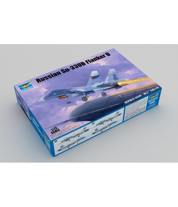 Russian Su-33UB Flanker D TRUMPETER 01669