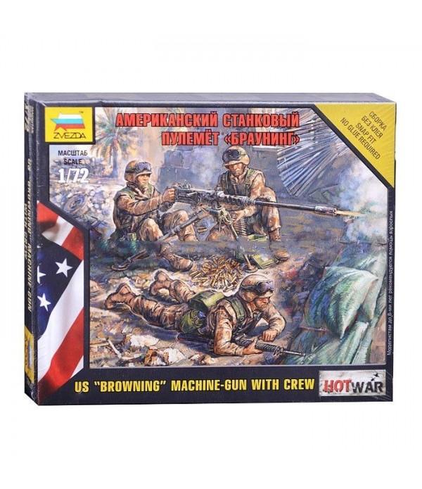 "Американский пулемет ""Браунинг"" ЗВЕЗДА 7414"