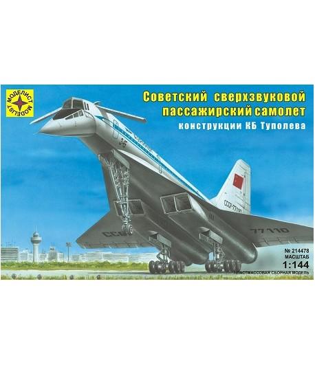 Самолет Ту-144 МОДЕЛИСТ 214478