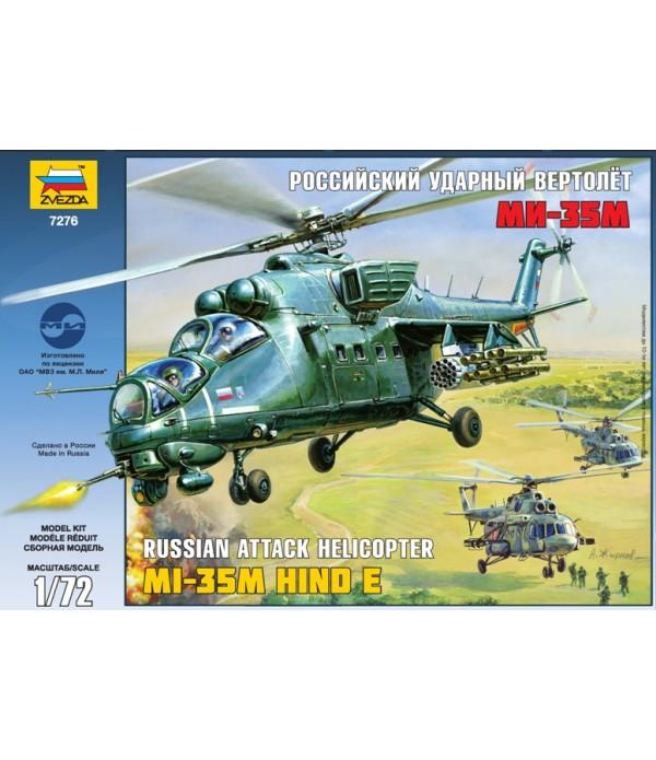 Российский многоцелевой ударный вертолет Ми-35М ЗВЕЗДА 7276