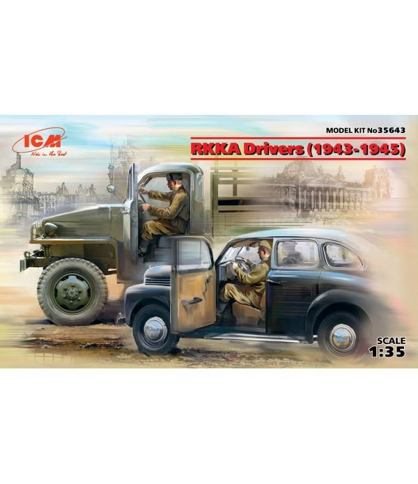 Фигуры, Водители РККА (1943-1945 г.) ICM 35643